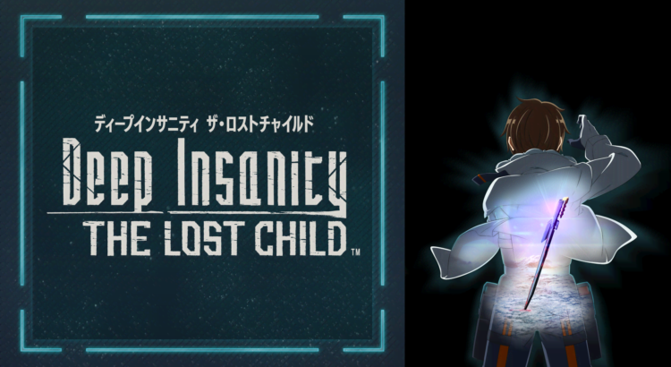 Deep Insanity: The Lost Child (Episode 02) Sub Indo