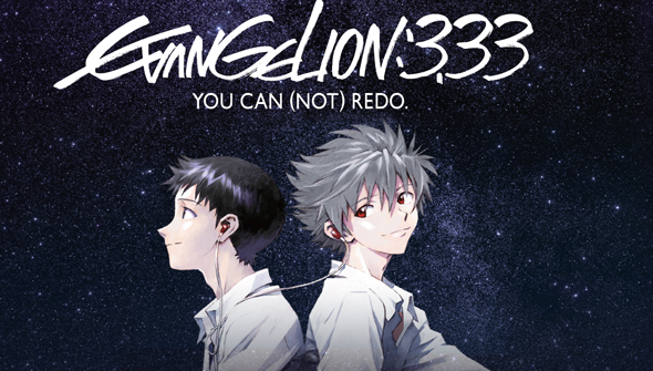 Evangelion: 3.0 You Can (Not) Redo Movie Sub Indo BD