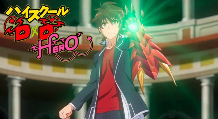 High School DxD S4 Hero Sub Indo Episode 00-12 End BD