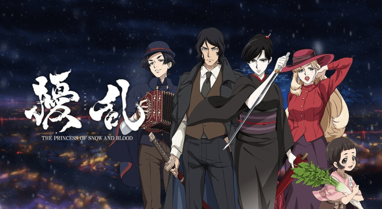 Jouran: The Princess of Snow and Blood (Episode 12) Subtitle Indonesia
