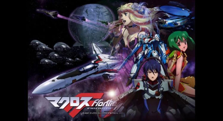 Macross F Sub Indo Episode 01-25 End BD